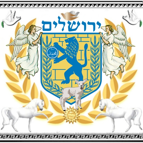 Verbvm Dei Meca Israel Islam lshmaeli Coat of Arms of Adagio 1 the reincarnation Jesus Christ the son of the Holy Spirit